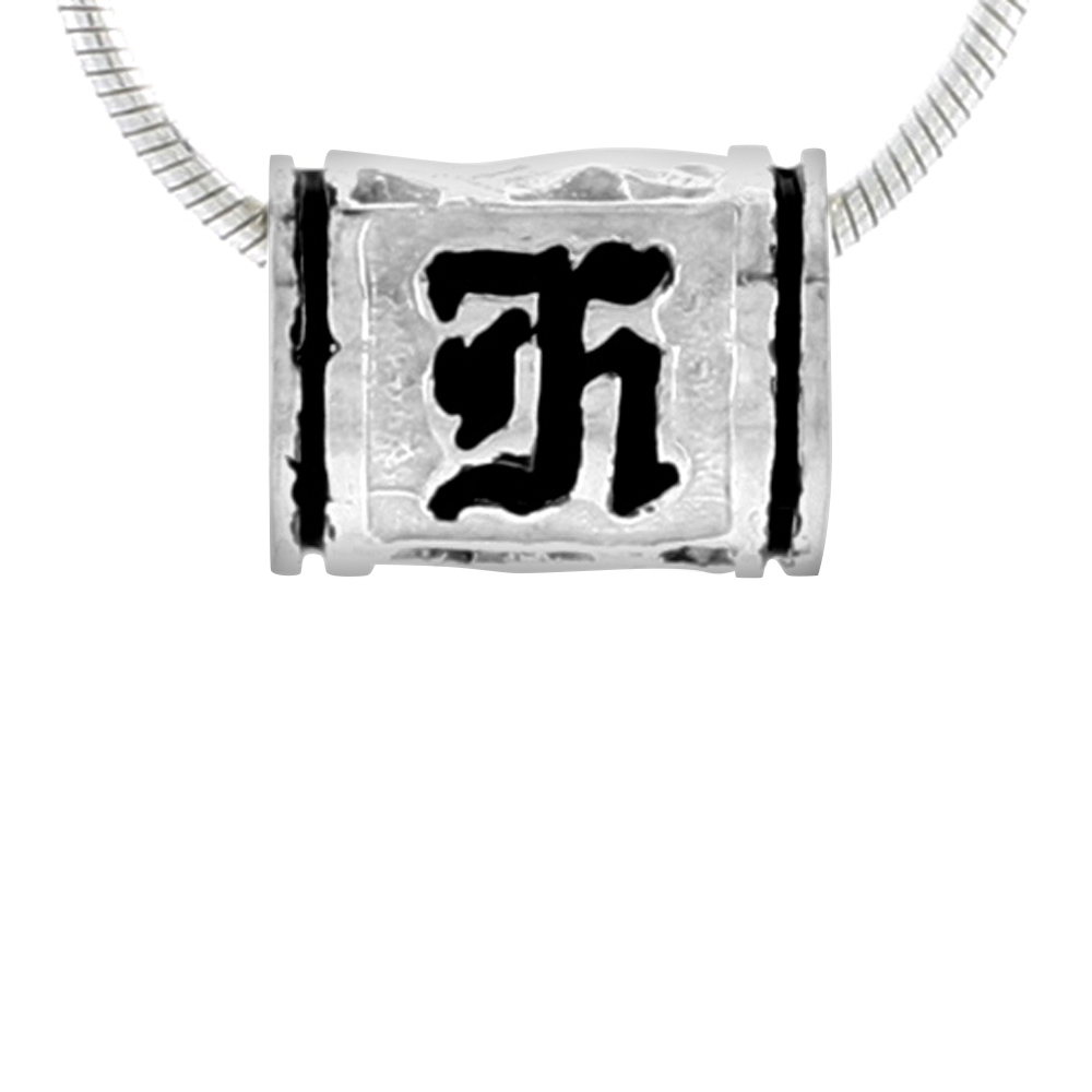 Sterling Silver Hawaiian Charm Bead Initial H Charm Bracelet Compatible, 1/2 inch wide