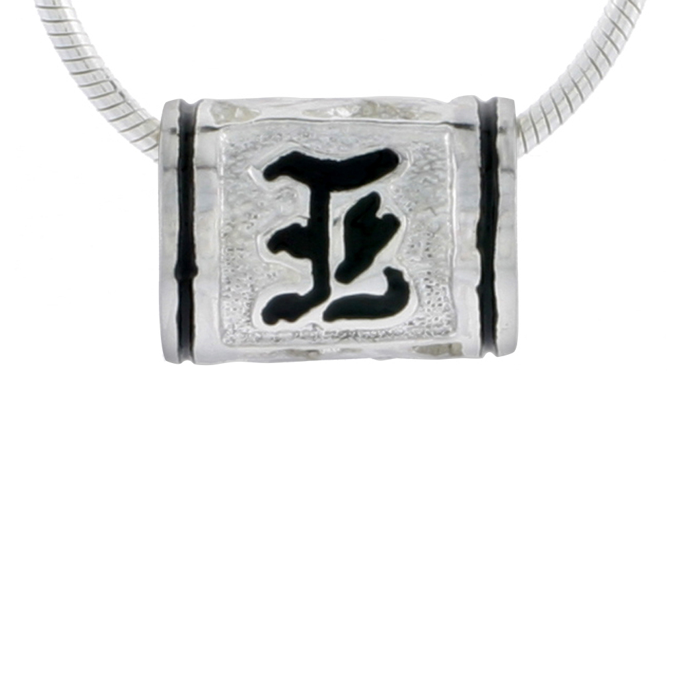 Sterling Silver Hawaiian Charm Bead Initial I Charm Bracelet Compatible, 1/2 inch wide