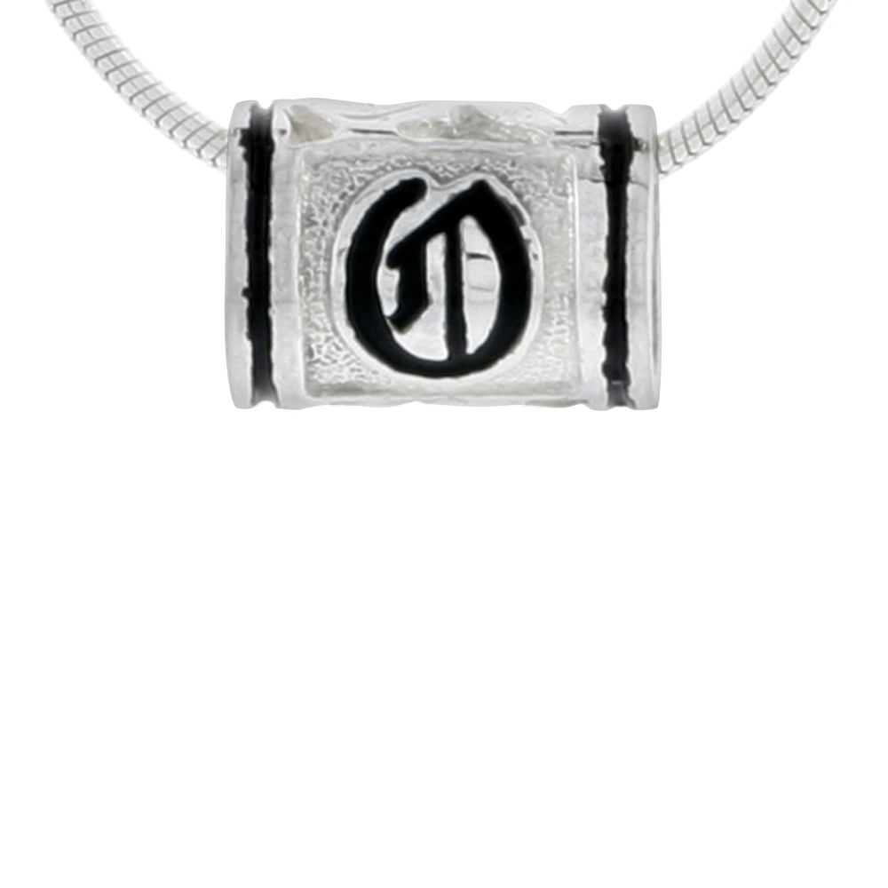 Sterling Silver Hawaiian Charm Bead Initial O Charm Bracelet Compatible, 1/2 inch wide