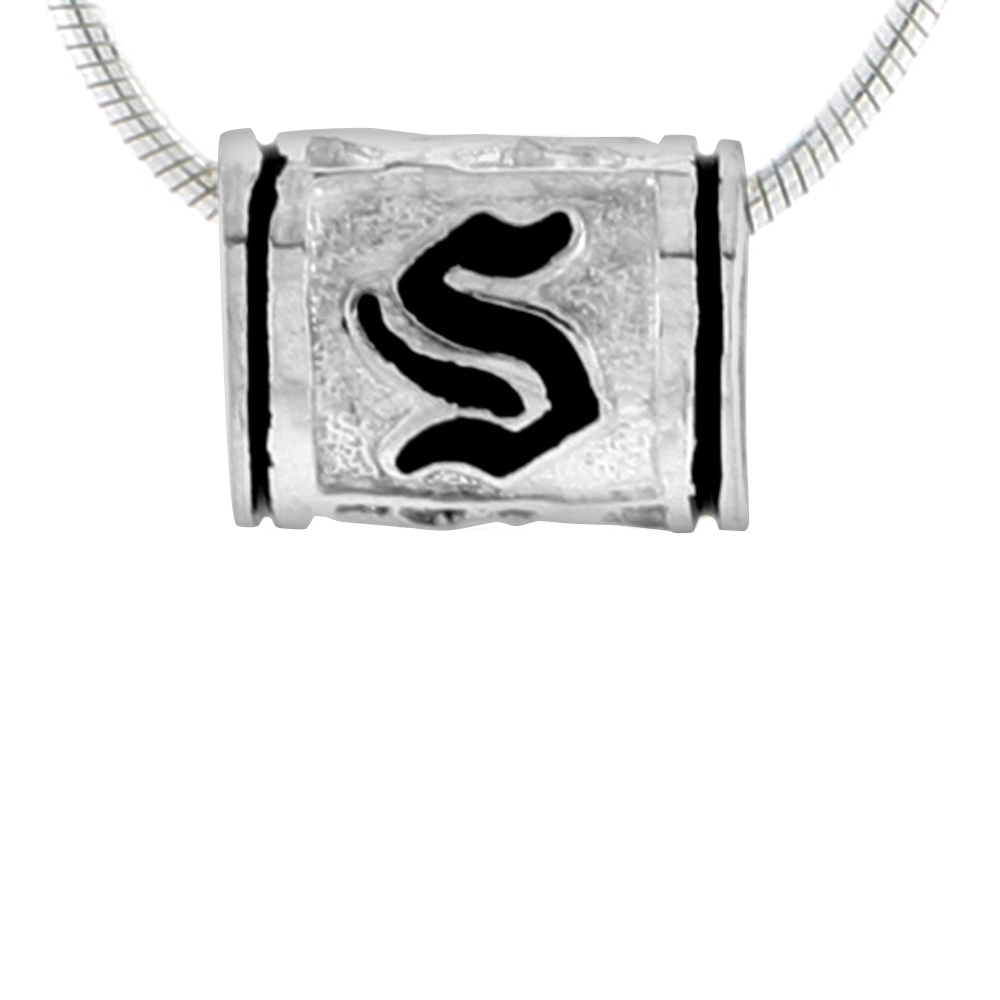 Sterling Silver Hawaiian Charm Bead Initial S Charm Bracelet Compatible, 1/2 inch wide