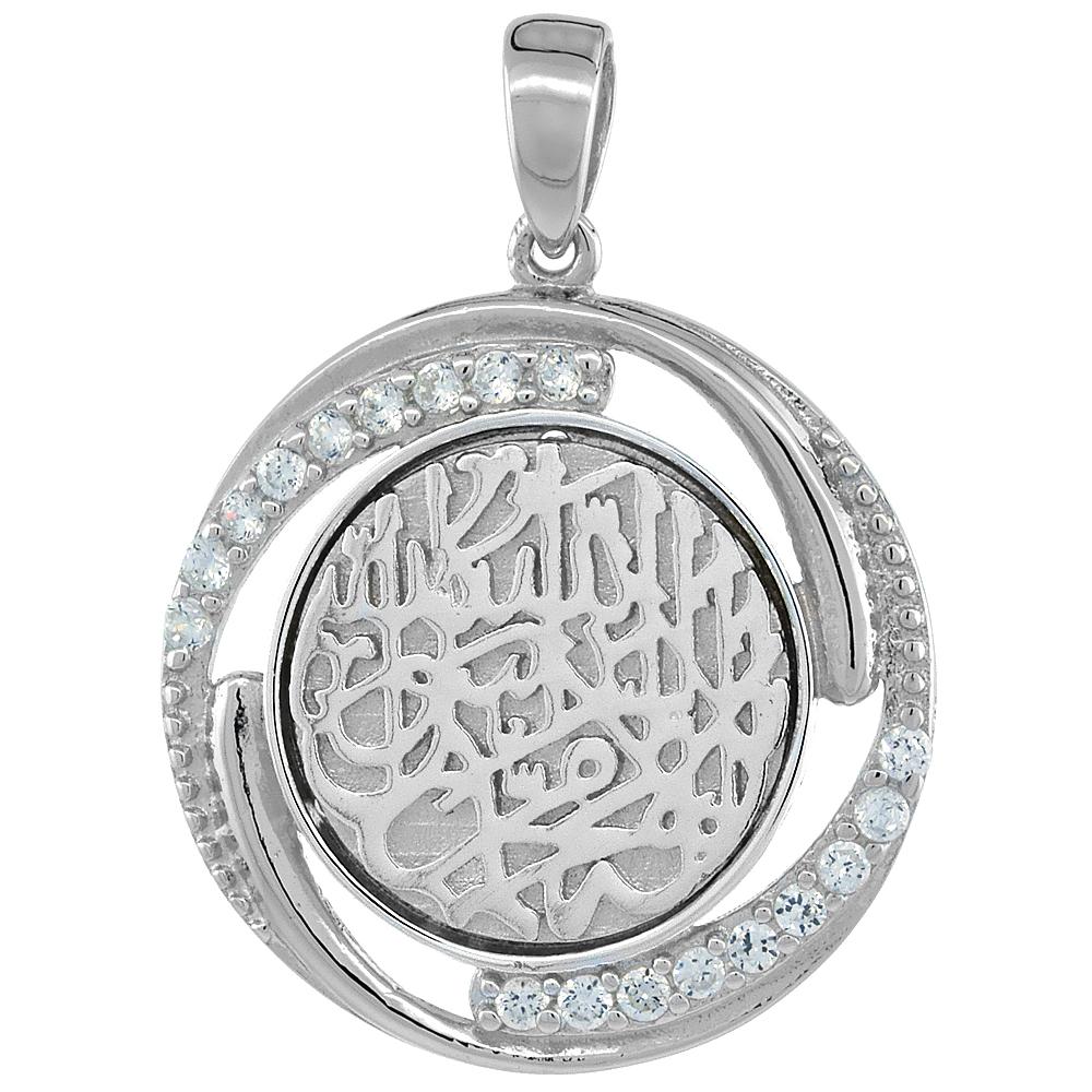 silver city muslim Silver city : - bullion coins currency other bullion coins currency other ecommerce, open source, shop, online shopping.