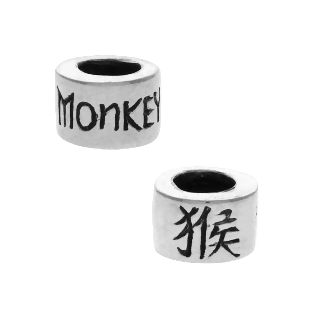 Sterling Silver Chinese Zodiac Year of The Monkey Bead Charm for most Charm Bracelets