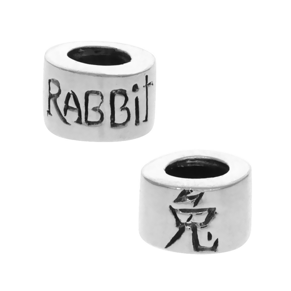 Sterling Silver Chinese Zodiac Year of The Rabbit Bead Charm for most Charm Bracelets