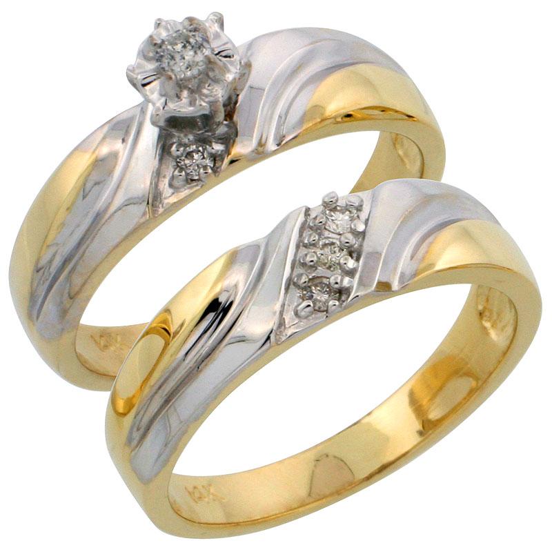 2-Piece Ladies' Rings