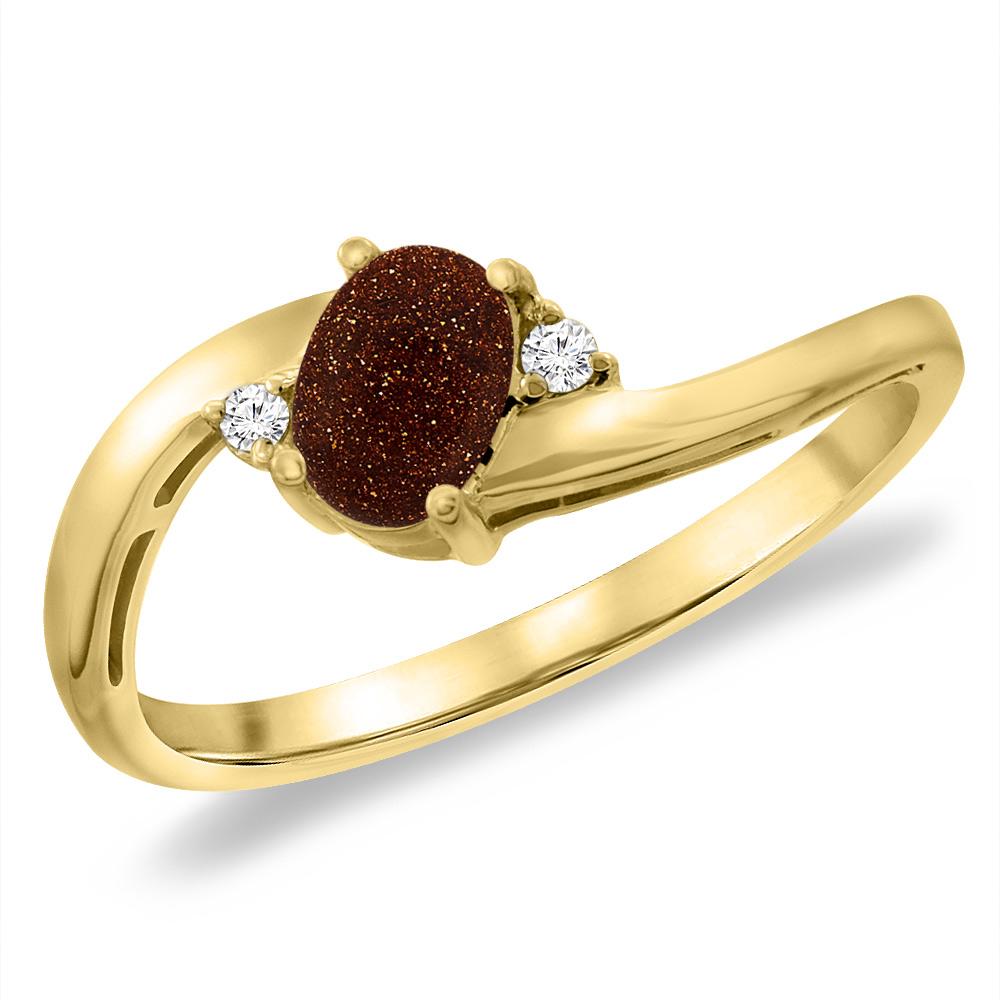 Gold Stone