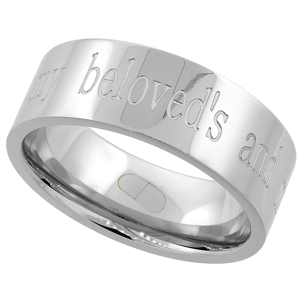 Stainless Steel 8mm I AM MY BELOVEDS AND MY BELOVED IS MINE Wedding Band Ring Comfort-Fit, sizes 8 - 14
