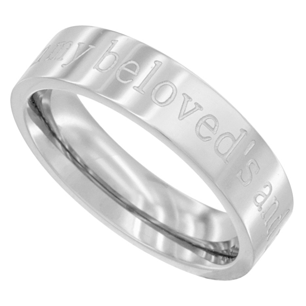 Stainless Steel 5mm I AM MY BELOVEDS AND MY BELOVED IS MINE Wedding Band Ring Comfort-Fit, sizes 5 - 9